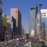 Japán Fair Trade Városok a helyi közösségekért